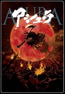 http://www.dacsubs.com/2013/05/asura.html