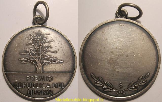 Medalla Premio República del Líbano