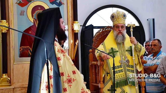Αρχιερατική Θεία Λειτουργία για τον Άγιο Λουκά στο Ναύπλιο (βίντεο)