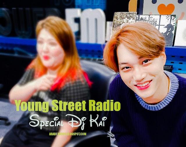 ترجمه || راديو Young Street  مع كاي