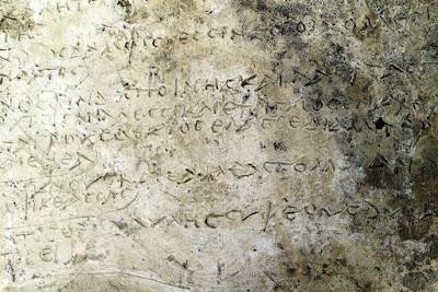 Ανακαλύφθηκε πήλινη πλάκα με στίχους της Οδύσσειας