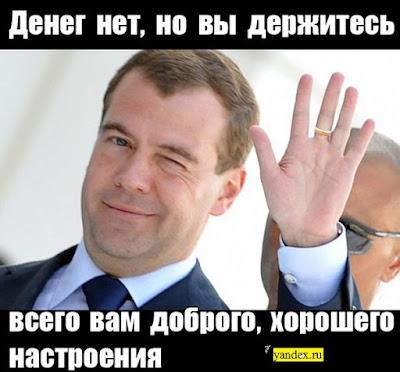 Российское правительство объявило о повышении налогов и пенсионного возраста