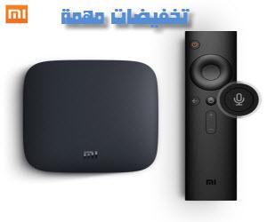 http://www.gearbest.com/tv-box-mini-pc/pp_426056.html?lkid=10935416