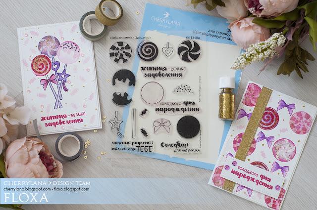 открытка в технике штампинга, леденцы, конфеты, сладости, детский день рождения