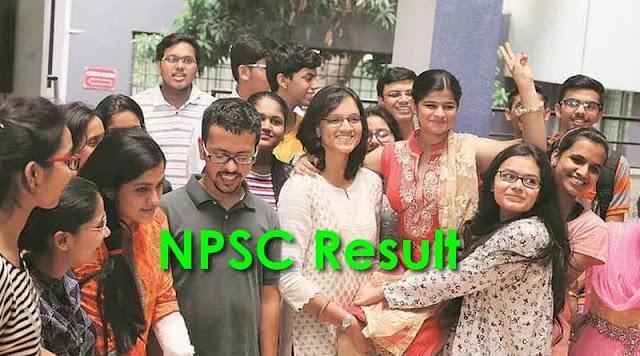 NPSC Result