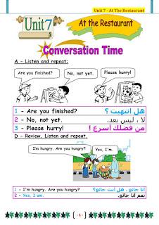 حمل مذكرة الاستاذ رجب أحمد في منهج اللغة الاتجليزية Time For English للصف الثاني الابتدائي الترم الثاني