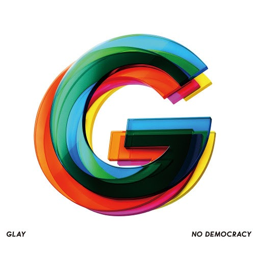 グレイ no democracy rar, flac, zip, mp3, aac, hires