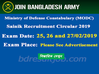 MODC Sainik Recruitment Circular 2019