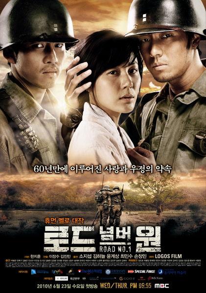 Xem Phim Con Đường Số 1 2010
