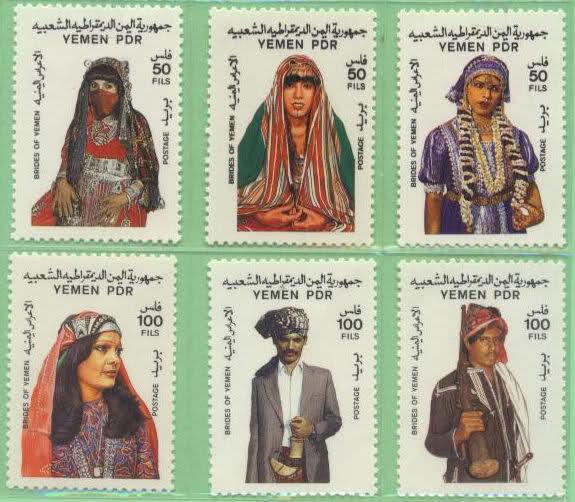yemen-stamps.jpg
