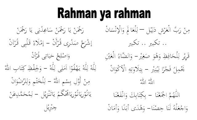 Lirik Lagu Rahman Ya Rahman Versi Sabyan Arab