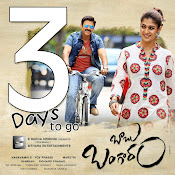 Babu Bangaram movie wallpapers-thumbnail-1