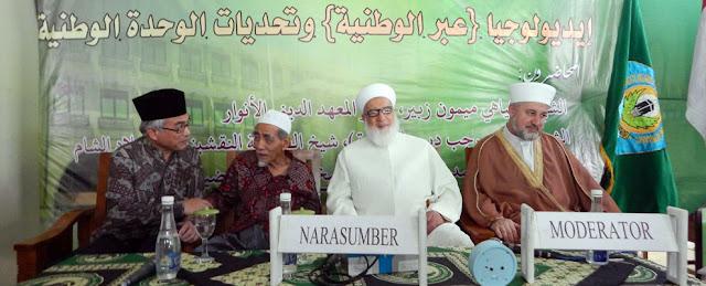 Mbah Maimun Zubair: Saya sering dianggep pro-Ahok, terus terang saja, Islam di Jawa Masuk dari Kampung Ahok