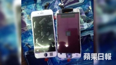 Apple Layar Besar Akan Disebut 'Phone 6L' ?