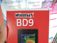 Firmware Winmax BD9 Free Download 100% Tested