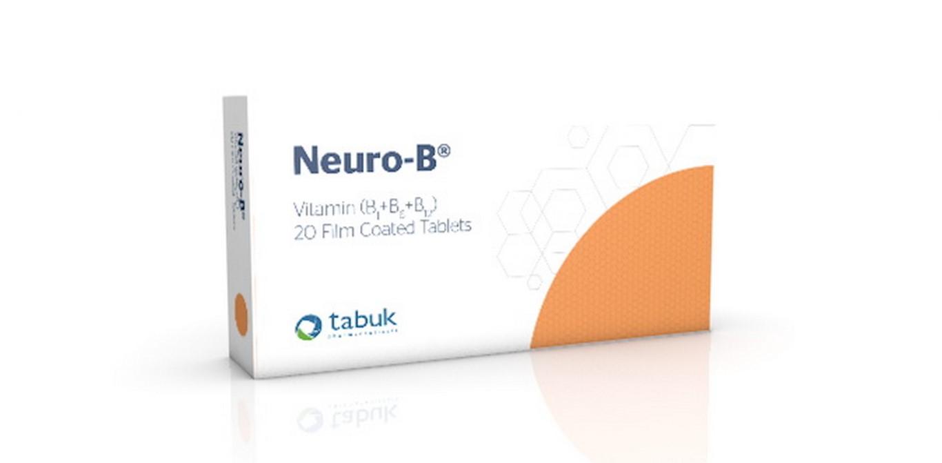 نيورو ب Neuro B أقراص لعلاج الأضطرابات العصبيه