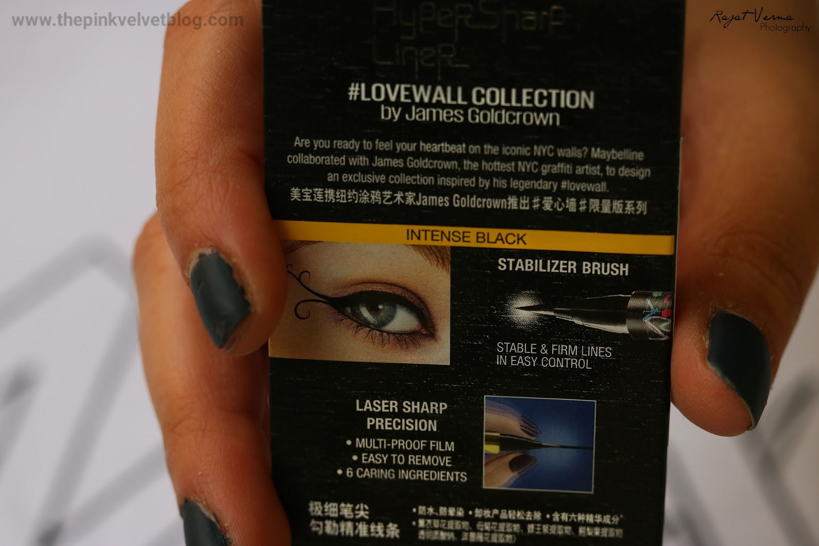 Maybelline Graffiti Collection Hyper Sharp Eye Liner - Intense Black