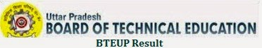 UPBTE Result - Merit list