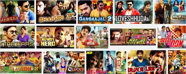 साउथ की फ़िल्में हिंदी में डब