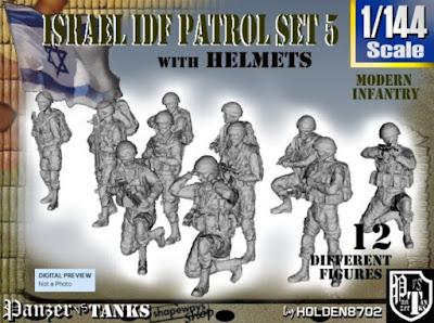 1-144 IDF HELMET PATROL SET 4 picture 1