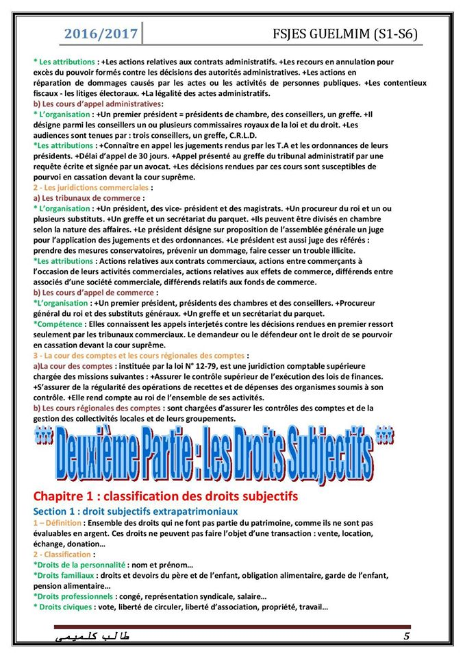 r u00e9sum u00e9 de l u0026 39 introduction de droit s3