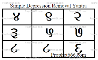 Indian Occult Mind Healing Yantra to Remove Depression