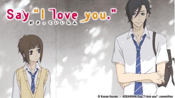 Sukitte Ii na yo. - Anime Romance Happy Ending