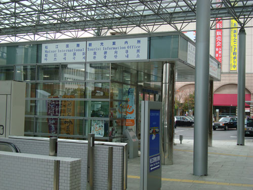 Matsue Station, Shimane.
