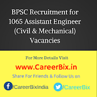 BPSC Recruitment for 1065 Assistant Engineer (Civil & Mechanical) Vacancies