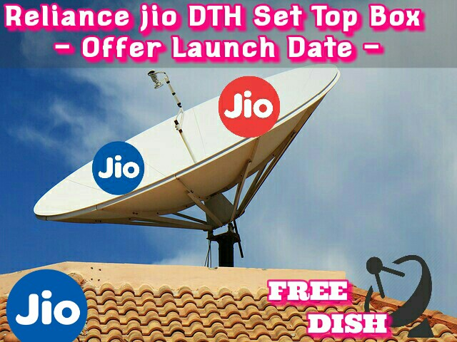 Reliance JIO DTH SetTop Box के Prize और Launch Date की जानकारी