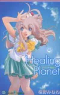 Healing Planet