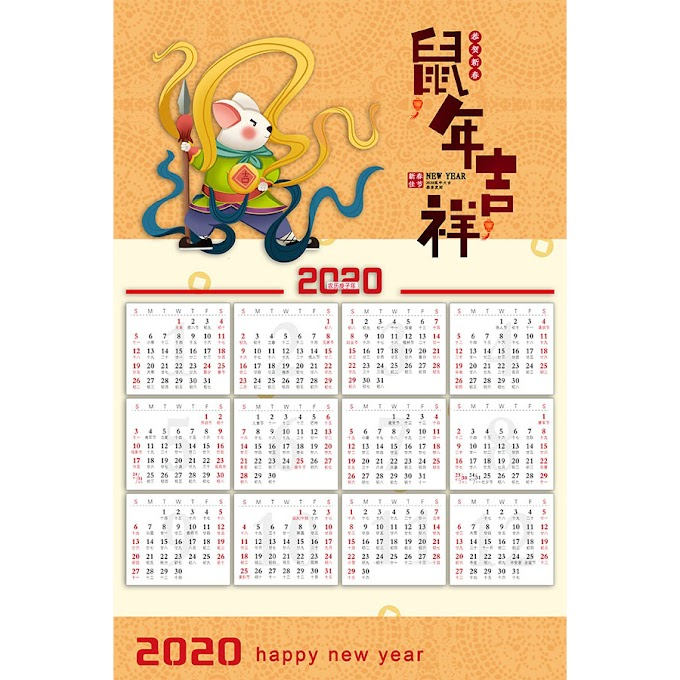 2020 Spring Festival Calendar Template free psd file