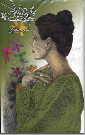 Zakham Phool Banay By Naseem Sehar Qureshi