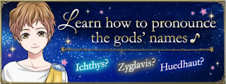http://otomeotakugirl.blogspot.com/2016/11/star-crossed-myth-how-to-pronounce-gods.html