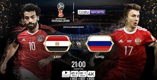 انتهت مباراه مصر وروسيا اليوم 19-6-2018  بنتيجه 3 - 1 لصالح روسيا