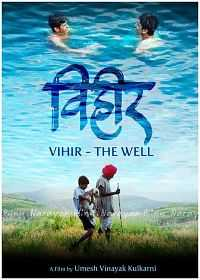 Vihir – The Well 300MB Marathi Movie Download