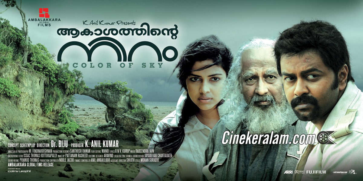 YouTube Malayalam Full Movies Online 2012