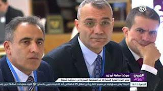 برنامج العربي اليوم حلقة الجمعه 17-02-2017