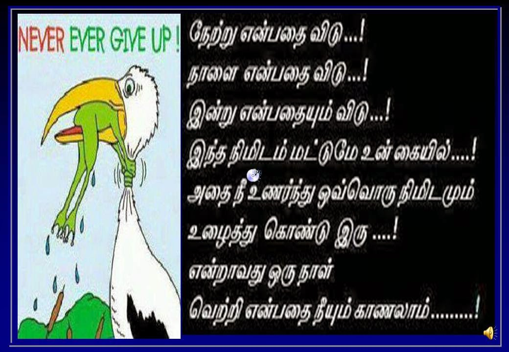 Mlm Power Life Success Quotes In Tamil Vijay Prayag