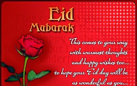 Eid 2017 SMS For Family
