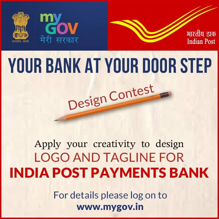 taglines of banks in india pdf