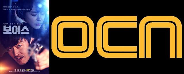 《Voice2》有望成為OCN首部水木劇 韓劇市場仍持續擴大