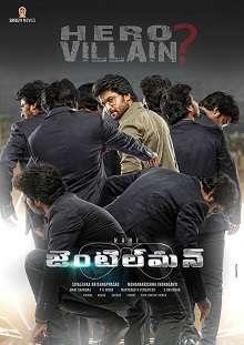 Gentleman Telugu Movie Review