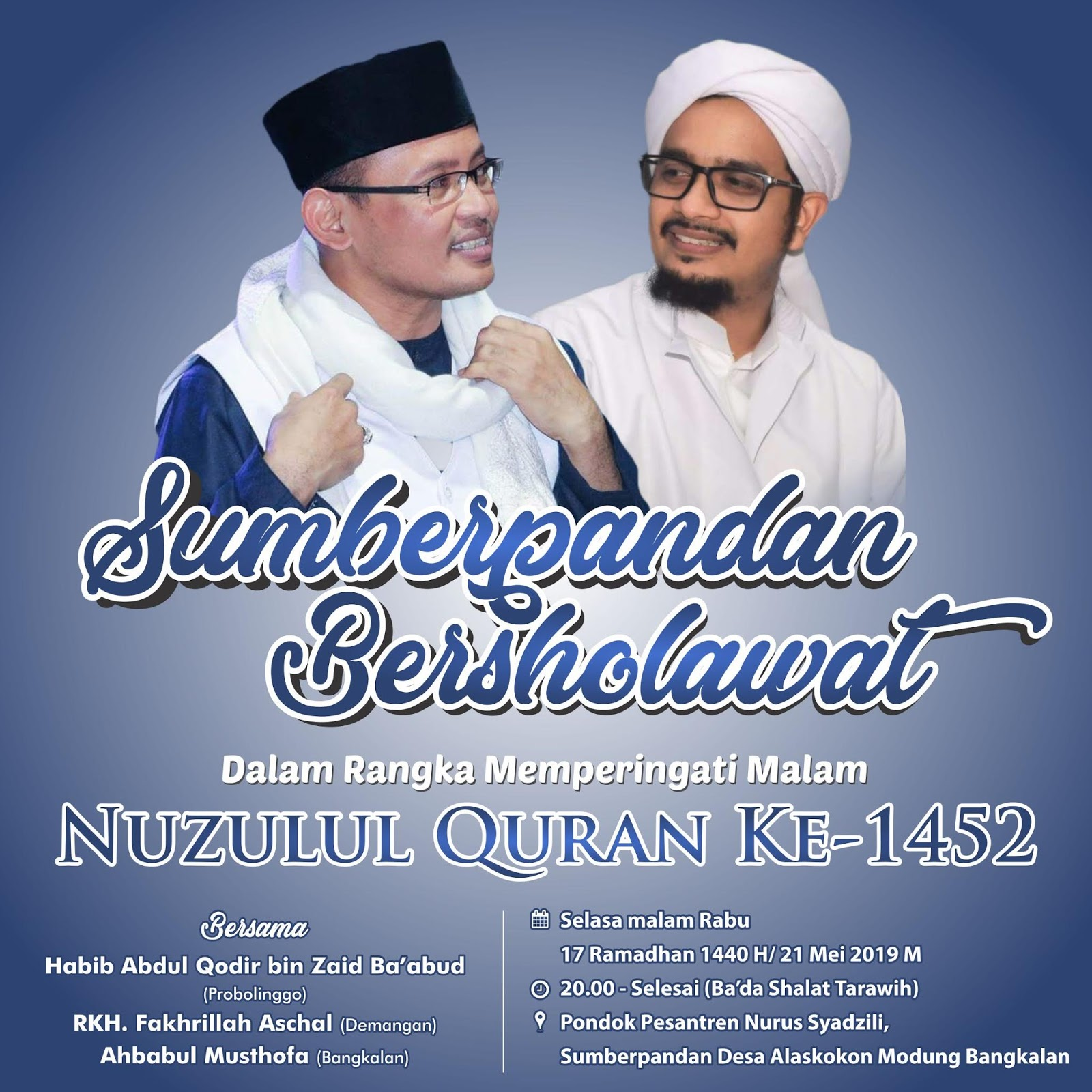 Hadirilah Nuzulul Qur'an Ke-1452