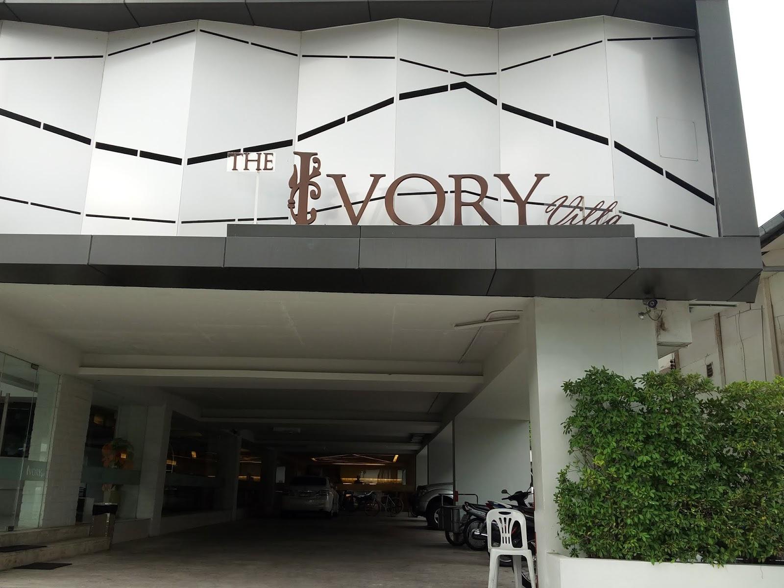 IVORY飯店