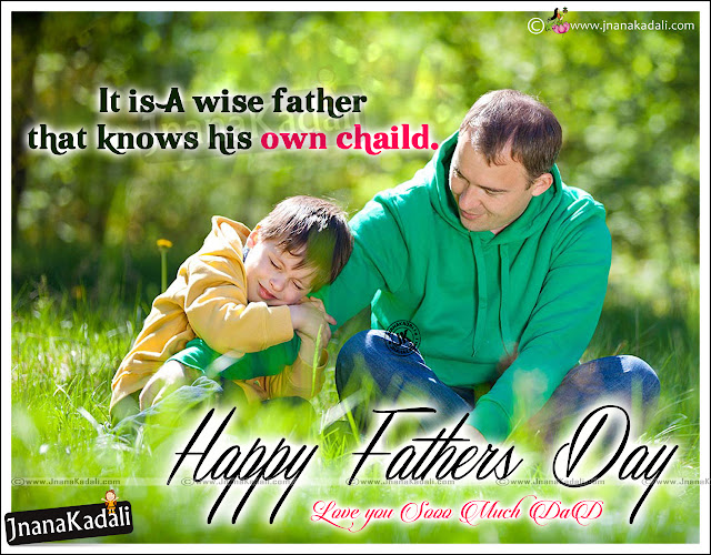 Here is a New 2015 Fathers Day Indian Quotes and Messages, Cool fathers Day Best Thoughts Online, Nice Fathers Day Best Quotes Pictures online, Fathers Day Beach Quotes online, Fathers Day Inspiring Quotes for dad, father Messages and Father WhatsApp Status Online.