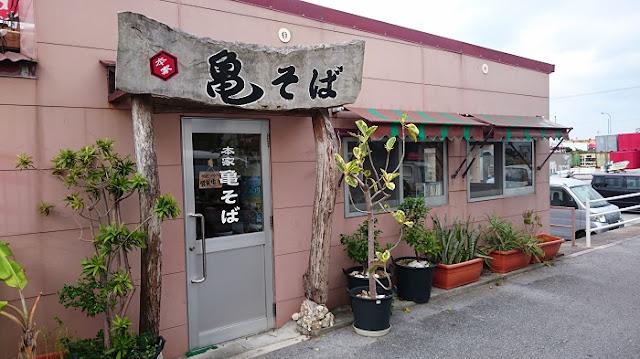本家亀そば港町本店の出入口の写真