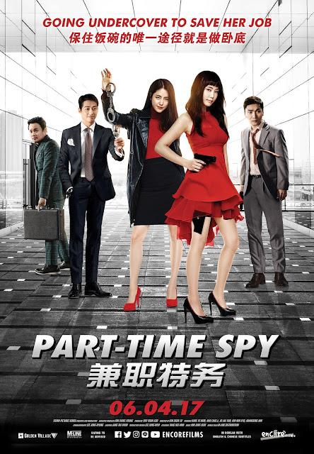 Part-time Spy (2017) ταινιες online seires xrysoi greek subs