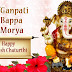 HD^  Ganesh Chaturthi 2017 Images, Wallpapers, Pictures, Photos and Whatsapp DP