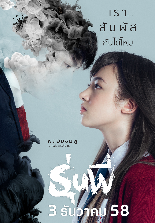 Cinemaindo Download Streaming Film Anime Subtitle Indonesia